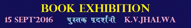 book-exhibition