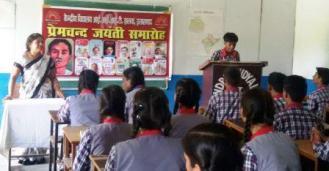 Librarian Ms Madhuri Rawat